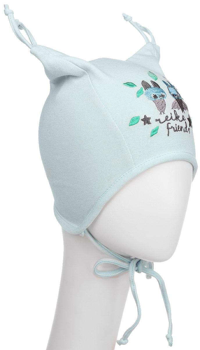 Шапка детскаяRKNSS17-BT3_greenСтильная двухслойная шапка Reike Летучие Мышки, изготовленная из натурального хлопка, защитит голову ребенка от ветра в прохладную погоду. Модель с удлиненными ушками оформлена кисточками и вышитым принтом в стиле коллекции. Изделие фиксируется на голове при помощи завязок. Уважаемые клиенты! Размер, доступный для заказа, является обхватом головы.