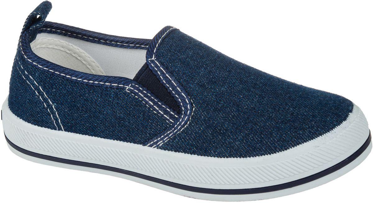 Слипоны101161Стильные слипоны от Mursu - отличный вариант на каждый день. Модель выполнена из качественного текстиля. На мыске предусмотрены эластичные вставки для удобства обувания. Подкладка и стелька из текстиля и кожи обеспечивают комфорт при носке. Гибкая мягкая подошва обеспечивает идеальное сцепление с разными поверхностями.