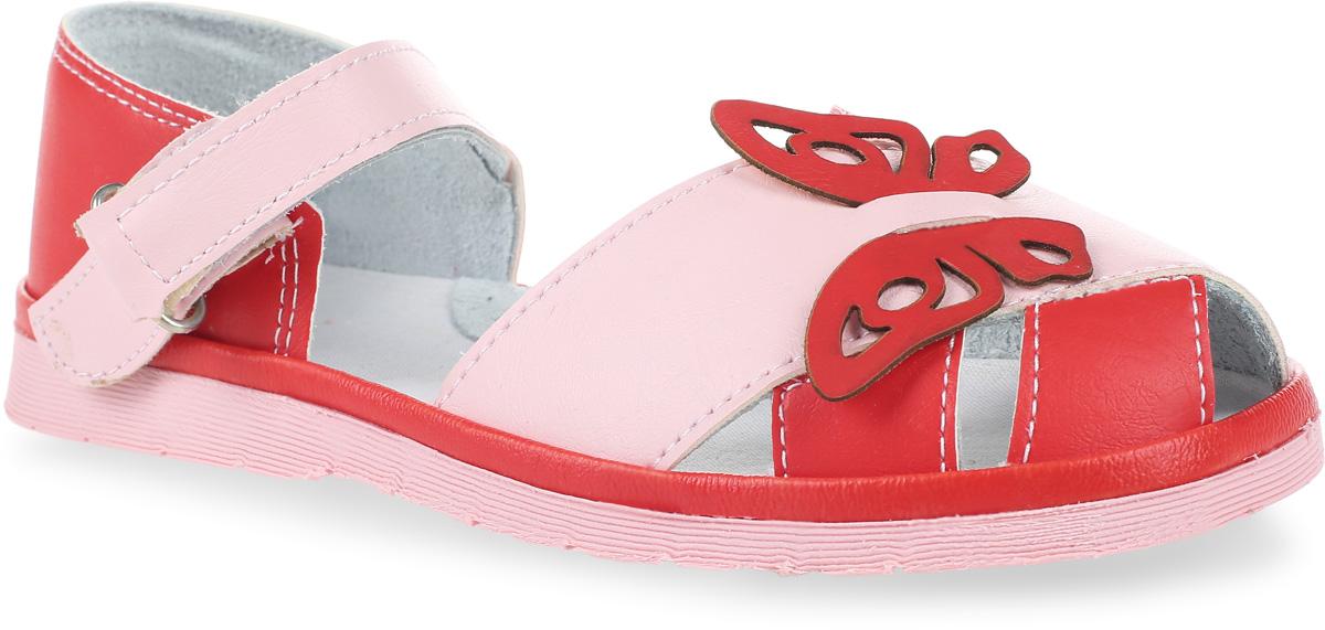 СандалииИк 3731 липаСандалии для девочки Римал выполнены из качественной искусственной кожи. Ремешок с липучкой обеспечит оптимальную посадку модели на ноге. Кожаная стелька с супинатором придаст максимальный комфорт при движении. На носке сандалии оформлены декоративным элементом в виде бабочки.