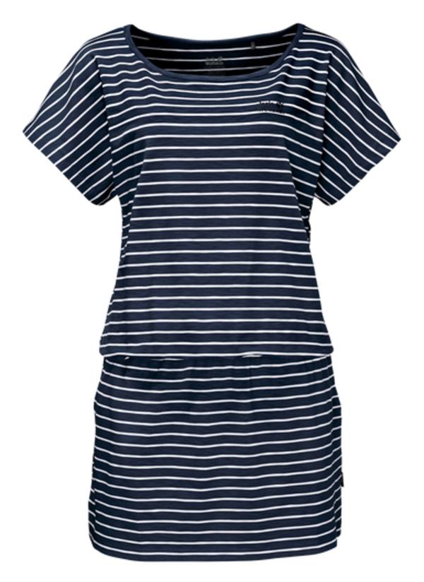 Платье1504061-7819Платье Travel Striped Dress изготовлено из полиэстера с добавлением эластана. Ткань мягкая, легкая, приятная на ощупь и дышащая. Если вы вдруг попадете под дождь, ткань высохнет практически мгновенно, кроме того, специальная обработка позволяет уменьшить образование неприятных запахов. Модель имеет свободный крой, круглый вырез горловины и цельнокроеный рукав. На талии предусмотрена резинка, а сбоку расположены вшитые карманы. Модель дополнена принтом в полоску. Такое платье идеально подходит для путешествий в жаркие страны и повседневной носки в летний сезон.