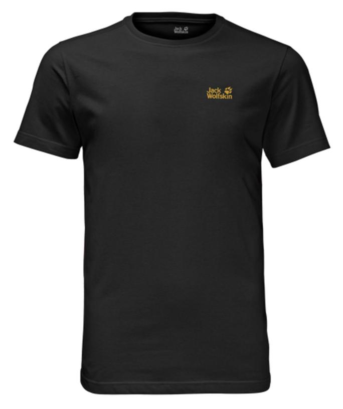 Футболка1805781-1010Футболка мужская Essential T M изготовлена из полиэстера и органического хлопка. Ткань легкая и мягкая, быстро сохнет, приятная на ощупь и очень прочная. Модель имеет круглый вырез горловины и короткие стандартные рукава. Футболка дополнена логотипом бренда. В такой футболке вам будет комфортно весь день, она универсальна и подходит для повседневной жизни так же хорошо, как и для активного отдыха на природе.