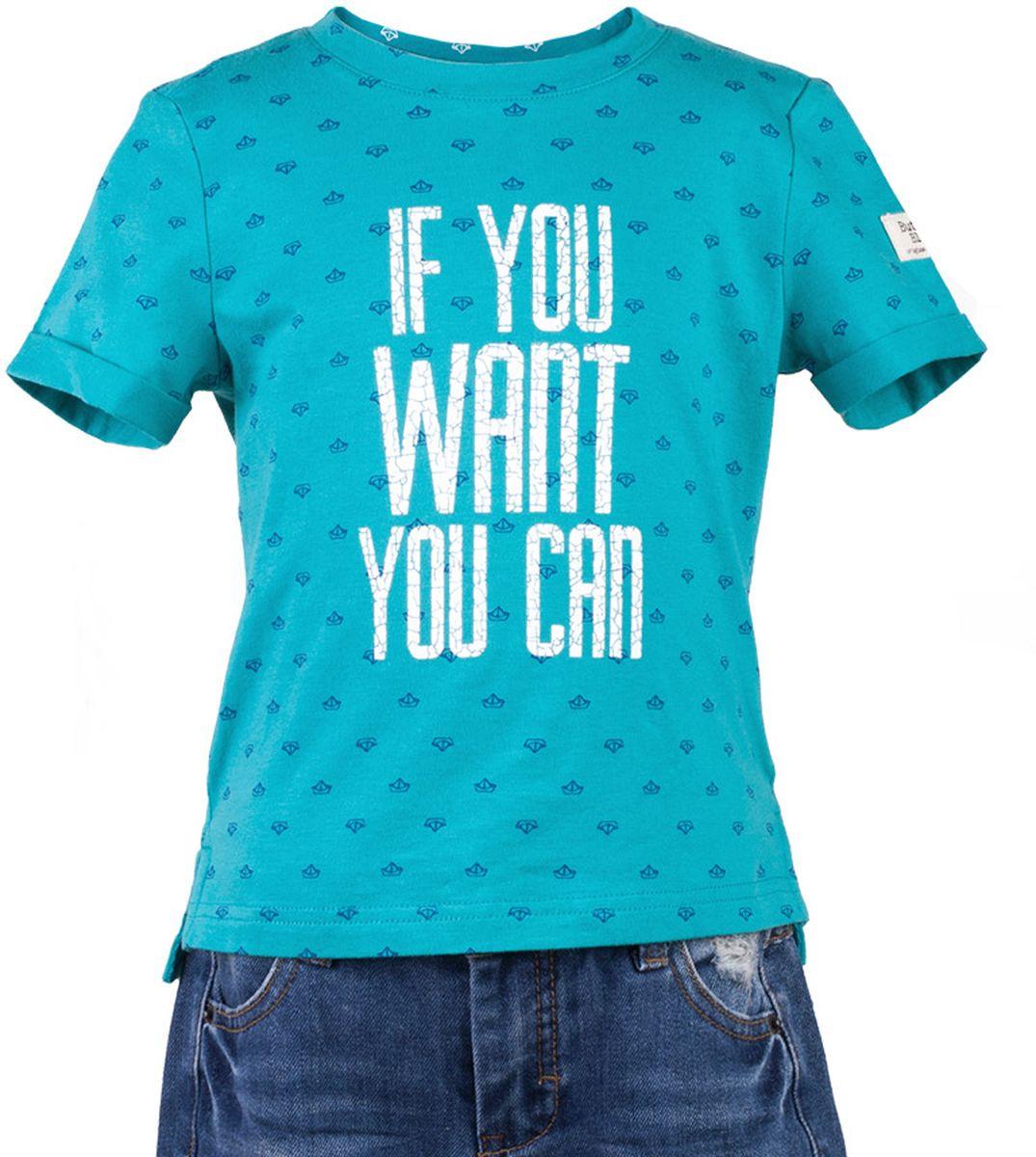 Футболка117BBBC12042813Яркие футболки с рисунком - хит сезона Весна/Лето 2017! Динамичный принт создает летнее настроение и делает модель яркой и запоминающейся. Если вы решили купить недорогую футболку для мальчика, обратите внимание на модель от Button Blue! Эта футболка станет выразительным акцентом повседневного образа, сделав каждый комплект оригинальным и необычным. Низкая цена не окажет влияния на бюджет семьи, позволив создать интересный базовый гардероб для долгожданных каникул!