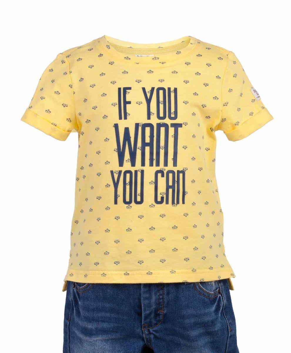 Футболка117BBBC12042713Яркие футболки с рисунком - хит сезона Весна/Лето 2017! Динамичный принт создает летнее настроение и делает модель яркой и запоминающейся. Если вы решили купить недорогую футболку для мальчика, обратите внимание на модель от Button Blue! Эта футболка станет выразительным акцентом повседневного образа, сделав каждый комплект оригинальным и необычным. Низкая цена не окажет влияния на бюджет семьи, позволив создать интересный базовый гардероб для долгожданных каникул!