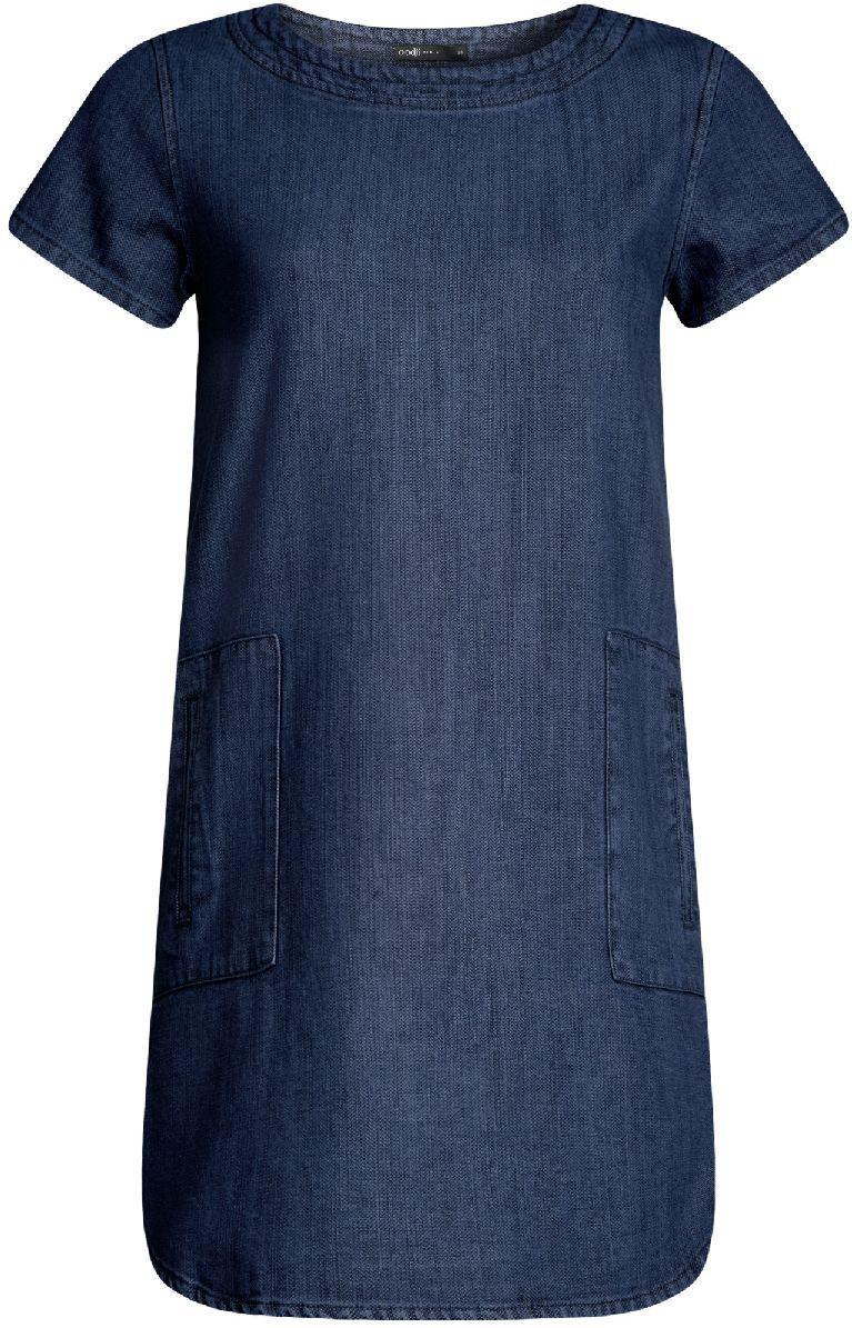 Платье12909048/46383/7500WСтильное джинсовое платье прямого кроя oodji Ultra выполнено из натурального хлопка. Модель мини-длины с коротким рукавами и круглым вырезом горловины дополнена двумя удобными накладными карманами. Закругленный подол платья оформлен боковыми разрезами.