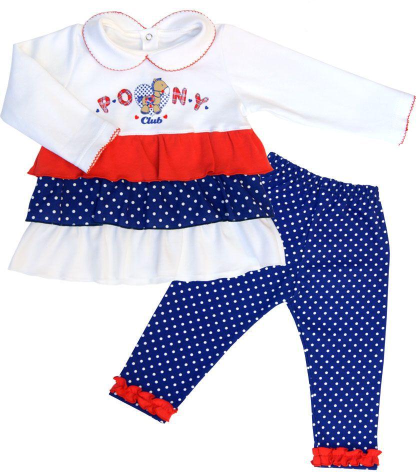 Комплект одежды2-10401Комплект одежды Пони клуб состоит из кофты и штанишек, выполненных из ткани интерлок. Ткань мягкая, легкая и приятная на ощупь, плоские швы приятны телу и не препятствуют движениям. Кофта имеет длинные рукава и круглый отложной воротник. Кофта сзади застегивается на кнопки. Пояс штанишек снабжен эластичной резинкой. Комплект украшен принтом в горошек и надписями, кофта дополнена оборками, а штанишки рюшами.