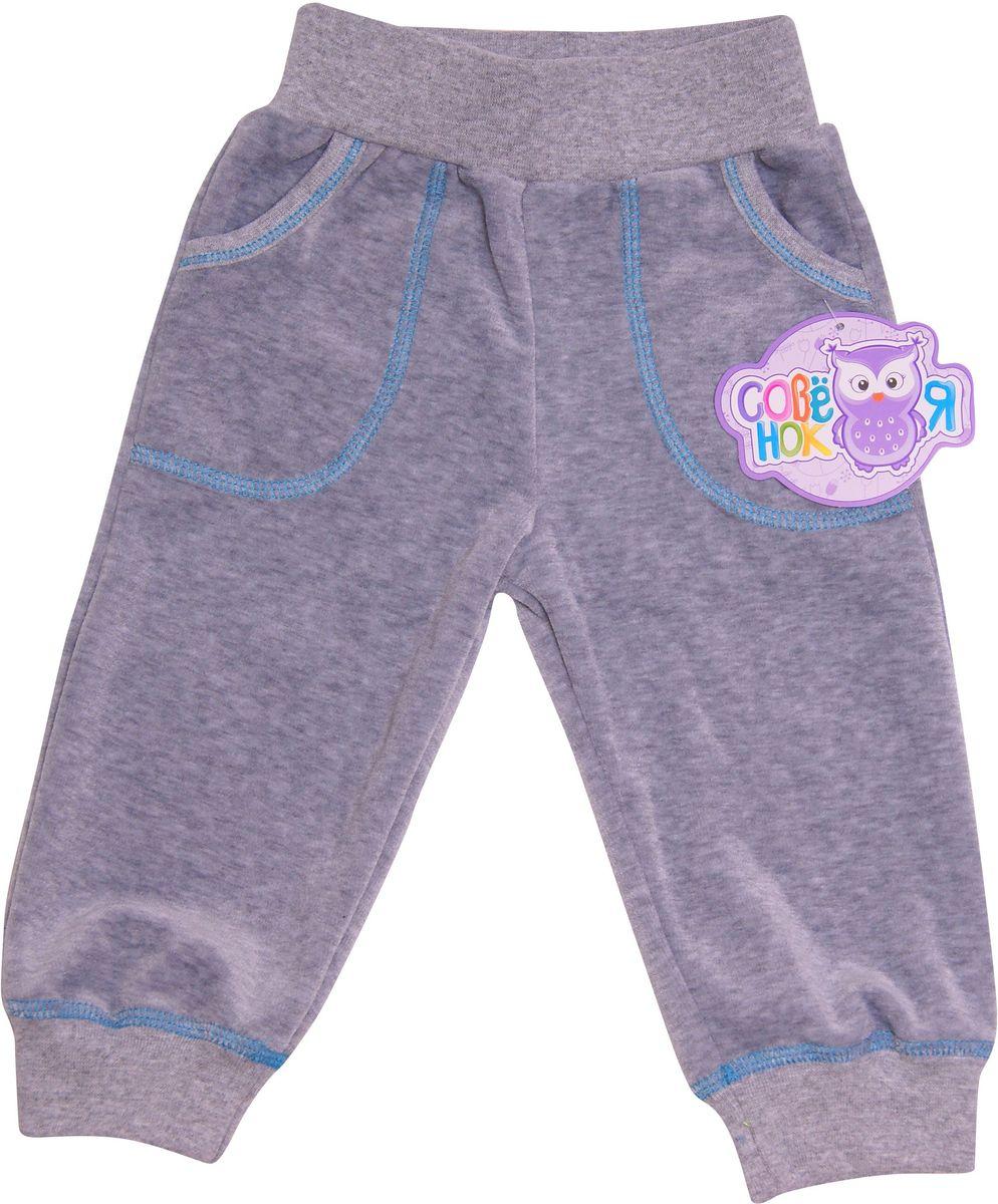 Штанишки7-843 ГШтанишки для мальчика Неон изготовлены из велюра. Ткань мягкая, легкая и приятная на ощупь, эластичные швы приятны телу и не препятствуют движениям. Модель снабжена эластичным поясом, понизу штаны дополнены широкими эластичными манжетами. По бокам предусмотрены карманы.