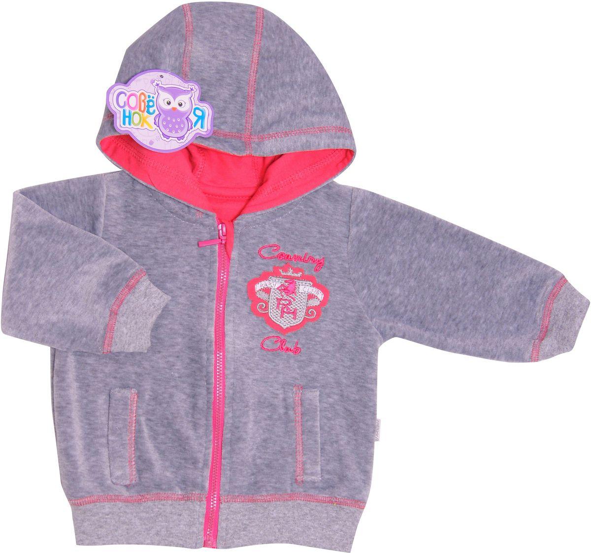 Куртка7-2019 РКуртка для девочки Неон изготовлена из велюра. Ткань мягкая, легкая и приятная на ощупь, плоские швы приятны телу и не препятствуют движениям. Модель снабжена застежкой-молнией, капюшоном и двумя кармашками. Манжеты рукавов и низ куртки дополнены эластичной резинкой. Модель украшена вышивкой на груди.
