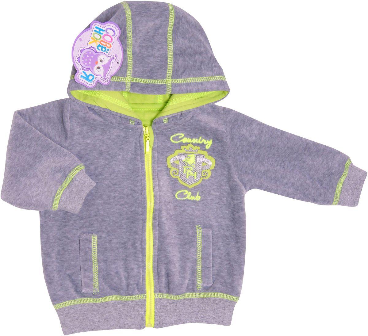 Куртка7-2019 ЗКуртка детская Неон изготовлена из велюра. Ткань мягкая, легкая и приятная на ощупь, плоские швы приятны телу и не препятствуют движениям. Модель снабжена застежкой-молнией, капюшоном и двумя кармашками. Манжеты рукавов и низ куртки дополнены эластичной резинкой. Модель украшена вышивкой на груди.