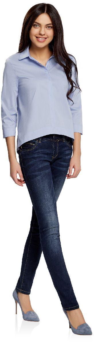 Рубашка11411149-1/42785/7000NРубашка женская oodji Ultra выполнена из высококачественного материала. Модель свободного кроя с отложным воротником и удлиненной спинкой застегивается на пуговицы. По бокам - небольшие разрезы.