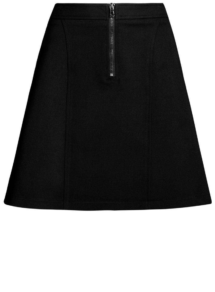 Юбка11600438/33574/2900NСтильная юбка-трапеция выполнена из высококачественного материала. Спереди модель дополнена металлической застежкой-молнией.