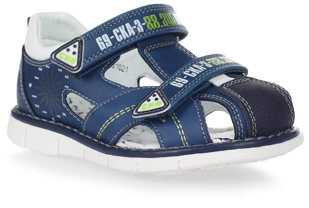 СандалииR603221021Стильные сандалии Сказка придутся по душе вашему моднику! Модель выполнена из искусственной и натуральной кожи. Обувь оформлена оригинальным принтом. Мягкая стелька с поверхностью из натуральной кожи. Удобные сандалии - необходимая вещь в гардеробе каждого ребенка.