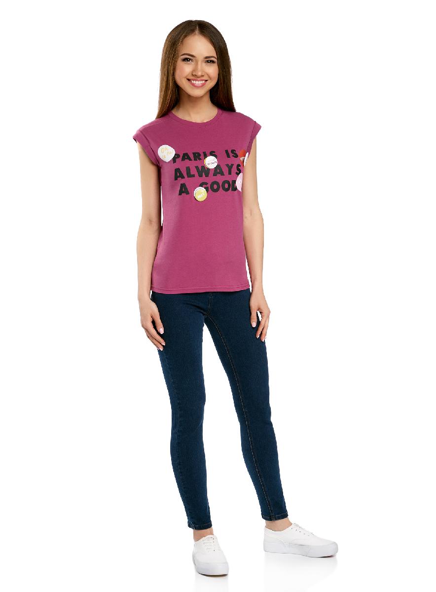 Футболка14701034-2/45811/1029PСтильная женская футболка с круглым вырезом горловины и короткими цельнокроеными рукавами выполнена из хлопкового материала. Рукава дополнены отворотами. На груди модель декорирована принтованной надписью.