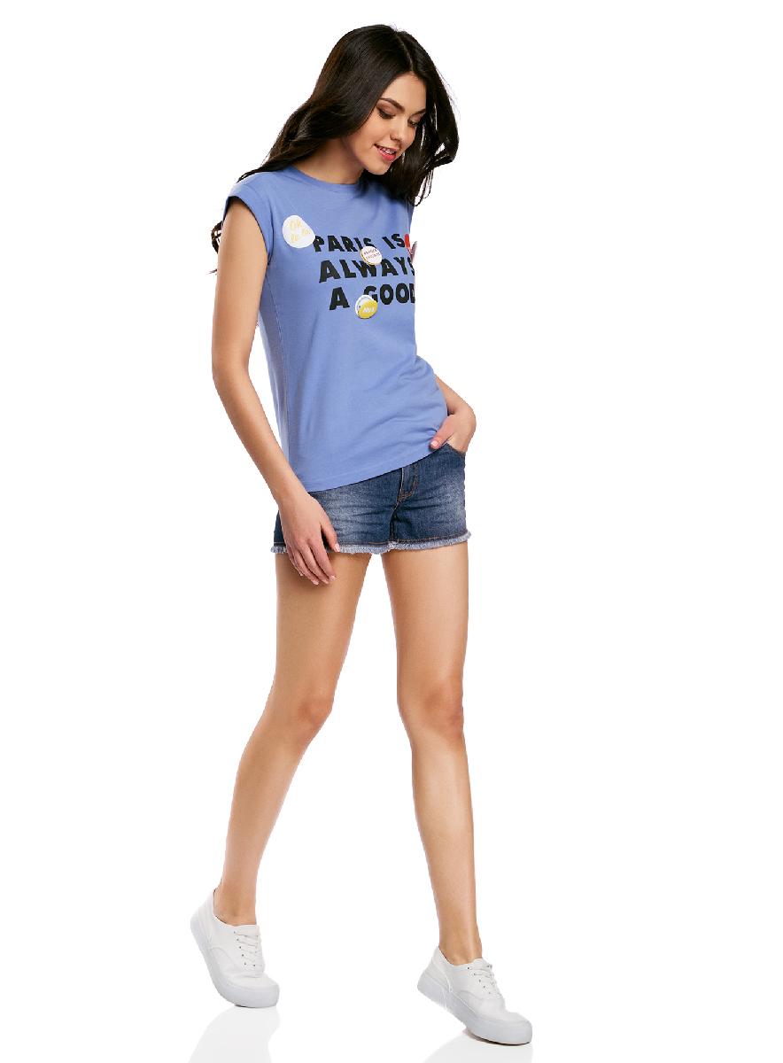 Шорты12807078/46654/7500WШорты джинсовые с бахромой