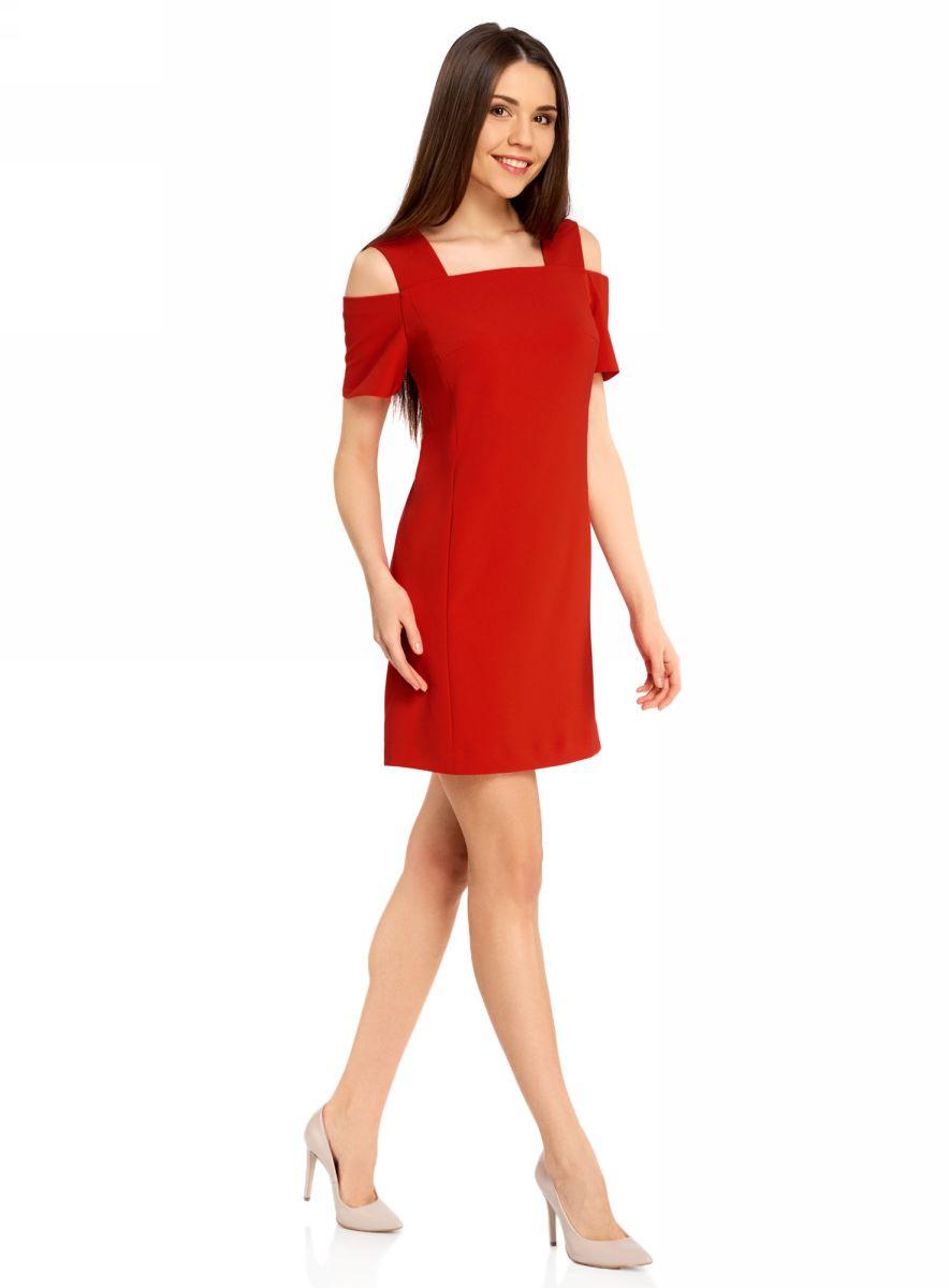 Платье11900228/42314/4500NОригинальное платье oodji Ultra выполнено из качественного эластичного материала. Приталенная модель мини-длины с открытыми плечами застегивается на скрытую молнию на спинке.