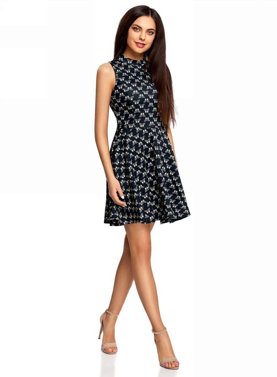 Платье14015010-1/45344/2900NСтильное платье oodji Ultra, выполненное из плотного трикотажа, выгодно подчеркнет достоинства фигуры. Модель с пышной расклешенной юбкой и открытыми плечами имеет небольшой воротничок-стойку и дополнено фигурным вырезом на спине. Застегивается изделие на скрытую застежку-молнию на спинке и две пуговицы на воротнике.