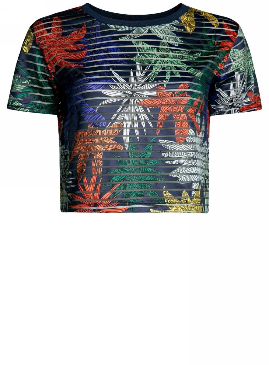 Футболка15F01002/33520/1062FМодная футболка укороченного силуэта с короткими рукавами и круглым вырезом горловины выполнена из ткани в рубчик.