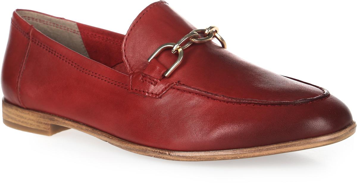 Туфли1-1-24421-38-533/200Стильные женские туфли, выполненные и высококачественной натуральной кожи, покорят вас своим дизайном. Модель оформлена декоративным металлическим элементом на мыске. Внутренняя поверхность и стелька, изготовленные из натуральной кожи, обеспечат комфорт ногам. Подошва оснащена рифлением.