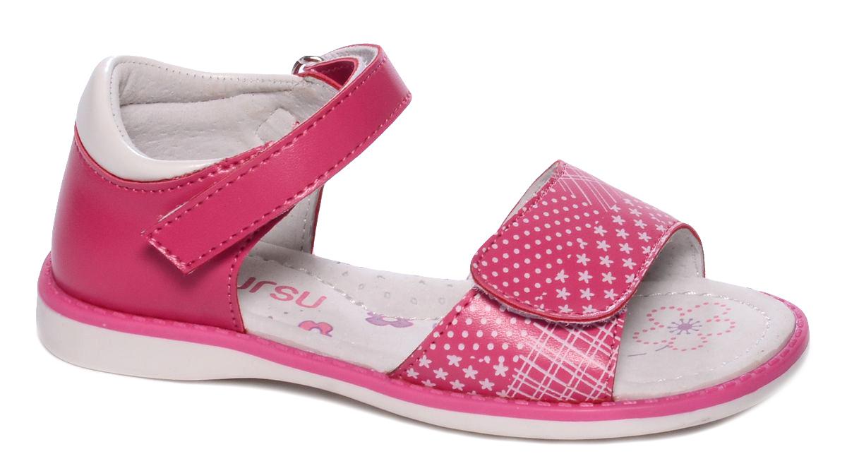 Босоножки101620Босоножки для девочки Mursu выполнены из качественной искусственной кожи и оформлены оригинальным принтом. Ремешки с липучками обеспечат оптимальную посадку модели на ноге. Кожаная стелька придаст максимальный комфорт при движении.