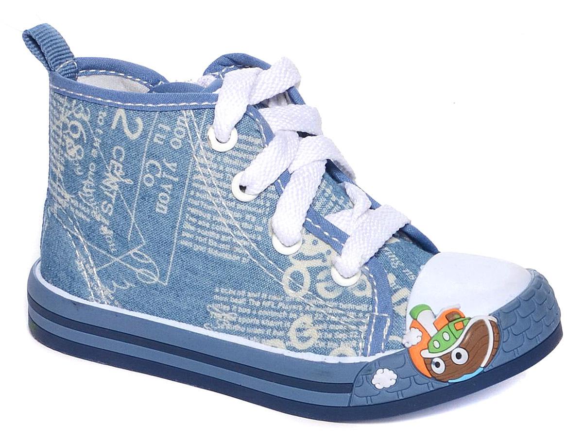 Кеды101205Стильные кеды от Mursu придутся по душе вашему юному моднику. Модель выполнена из качественного текстиля с оригинальным принтом. На заднике предусмотрена петелька для удобства обувания. Удобная шнуровка и боковая молния прочно закрепят модель на ноге. Подкладка и стелька из текстиля и натуральной кожи гарантируют комфорт при носке. Гибкая мягкая подошва обеспечивает идеальное сцепление с разными поверхностями.