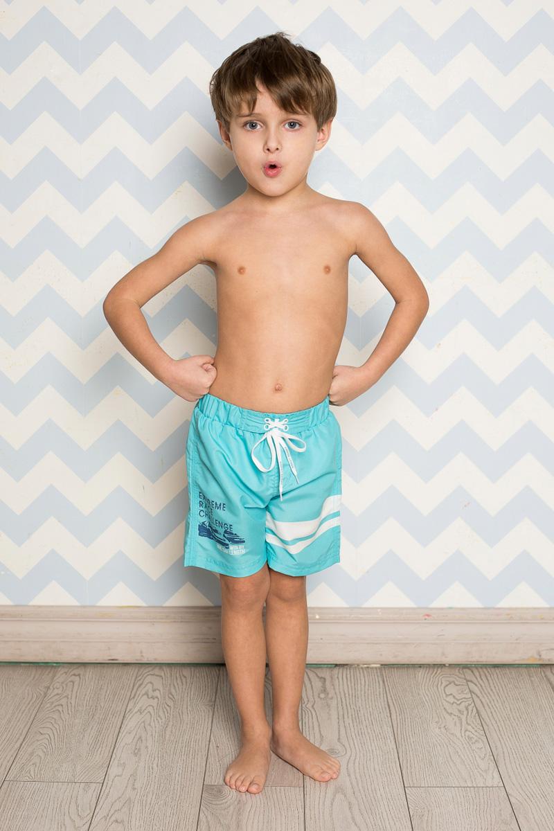 Шорты для плавания713100Пляжные шорты для мальчика Sweet Berry, изготовленные из качественного материала, - идеальный вариант, как для купания, так и для отдыха на пляже. Модель с вшитыми сетчатыми трусиками на поясе имеет эластичную резинку, регулируемую шнурком, благодаря чему шорты не сдавливают живот ребенка и не сползают. Изделие оформлено оригинальным принтом и дополнено имитацией ширинки. Шорты быстро сохнут и сохраняют первоначальный вид и форму даже при длительном использовании.