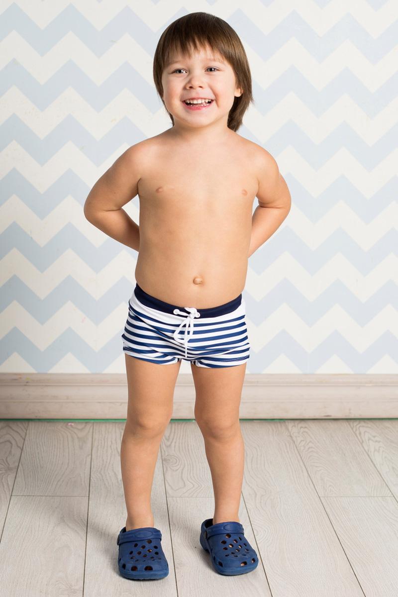 Купальные плавки711082Плавки-боксеры для мальчика Sweet Berry Baby изготовлены из нейлона с добавлением эластана и оформлены принтом в полоску. Плавки имеют пояс на мягкой эластичной резинке, дополнительно регулируемый шнурком, который не сдавливает живот ребенка и надежно фиксирует изделие на талии. Модель комфортна в носке, быстро сохнет и сохраняет первоначальный вид и форму при длительном использовании.