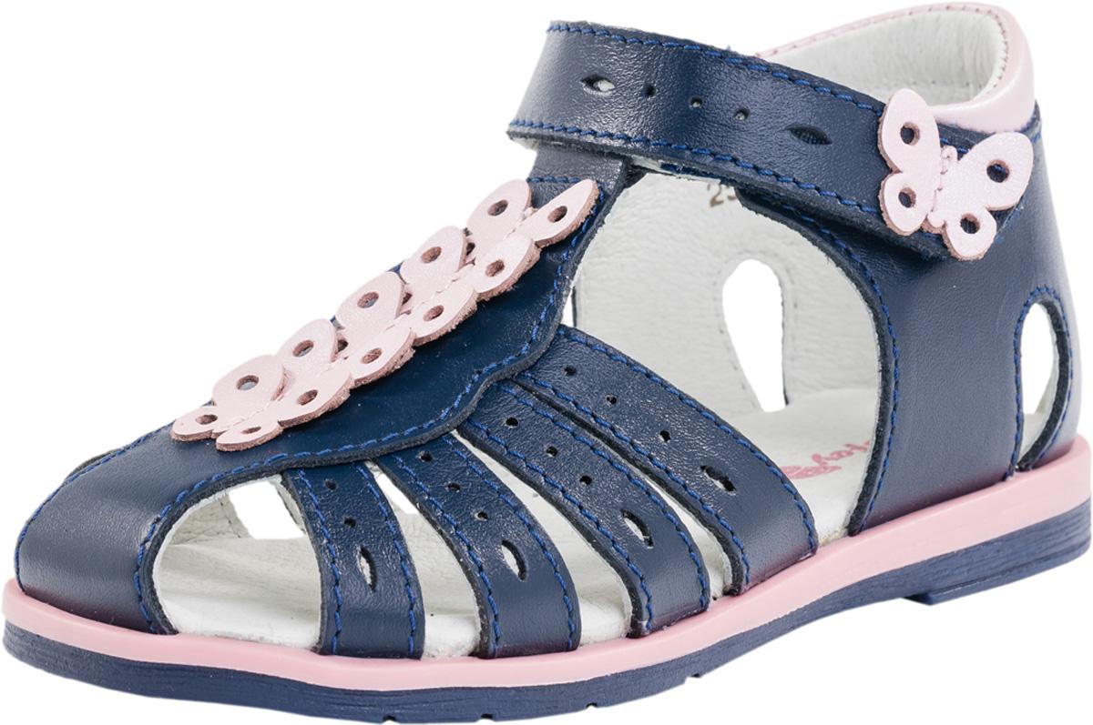 Сандалии222071-25Модные сандалии для девочки от Котофей выполнены из натуральной кожи. Внутренняя поверхность и стелька из натуральной кожи обеспечат комфорт при движении. Ремешок с застежкой-липучкой надежно зафиксирует модель на ноге. Подошва дополнена рифлением.
