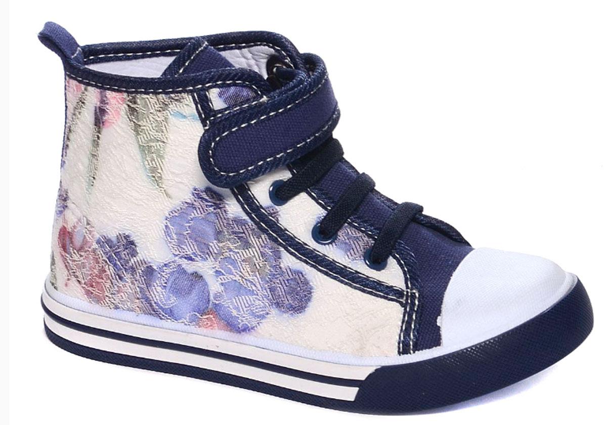 Кеды101071Стильные кеды от Mursu придутся по душе вашей юной моднице. Модель выполнена из качественного текстиля. На заднике предусмотрена петелька для удобства обувания. Ремешок с застежкой-липучкой прочно закрепит модель на ножке. Подкладка и стелька из текстиля и натуральной кожи гарантируют комфорт при носке. Гибкая мягкая подошва обеспечивает идеальное сцепление с разными поверхностями.