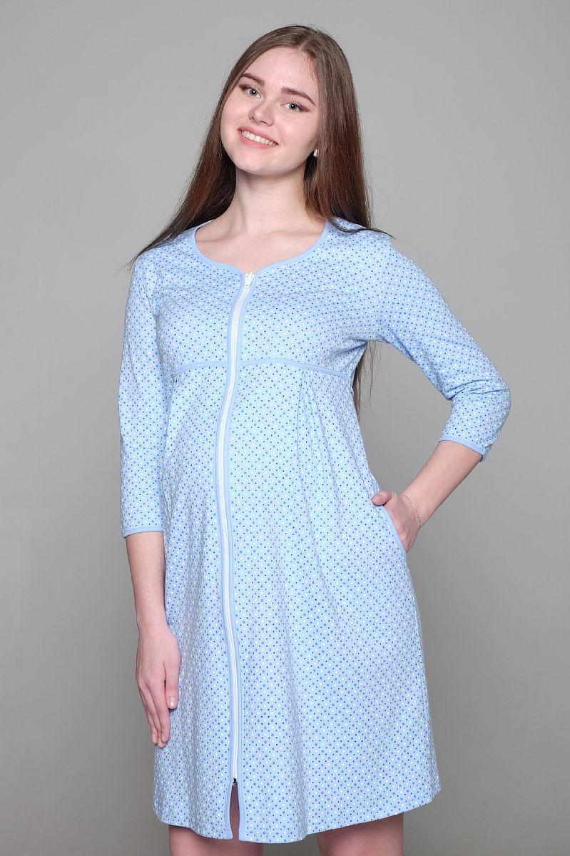 Халат2-НМК 08903Мягкий, удобный, качественный, универсальный халат. Завышенная линия талии, застежка на молнию - такой халатик просто необходим в до- и послеродовый период.
