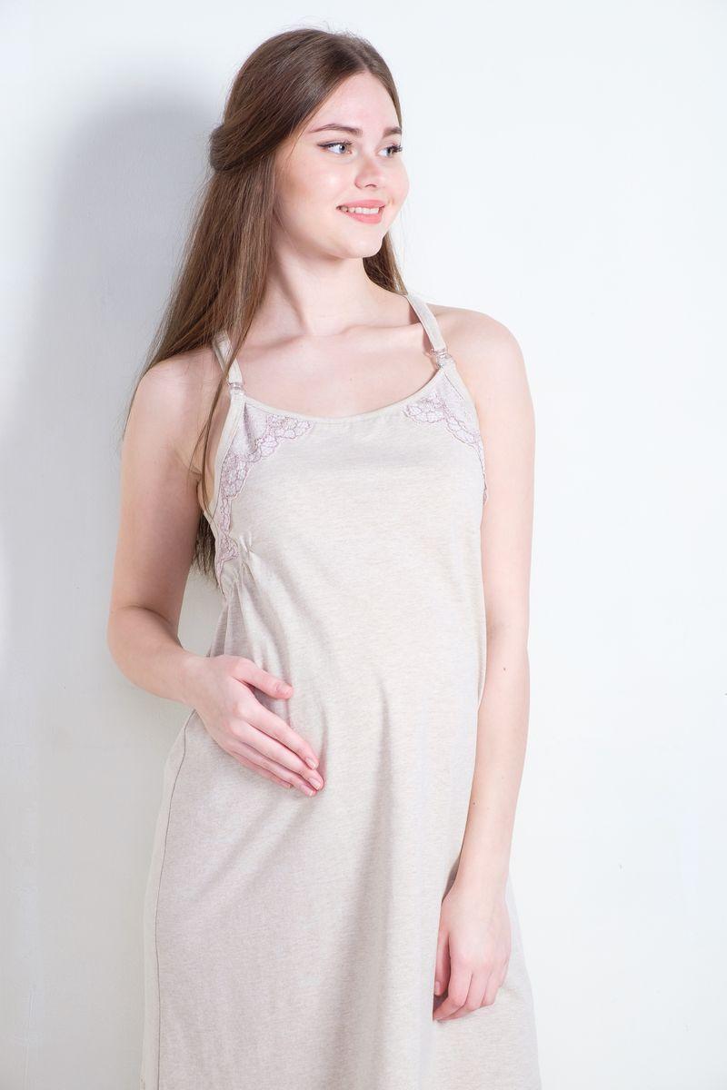 Ночная рубашка1-НМП 20101Великолепная сорочка Hunny Mammy выполнена из хлопкового материала. Отстегивающиеся бретели обеспечат удобство во время кормления малыша. Практичная модель позволит беременной женщине или кормящей маме чувствовать себя комфортно в любой ситуации.