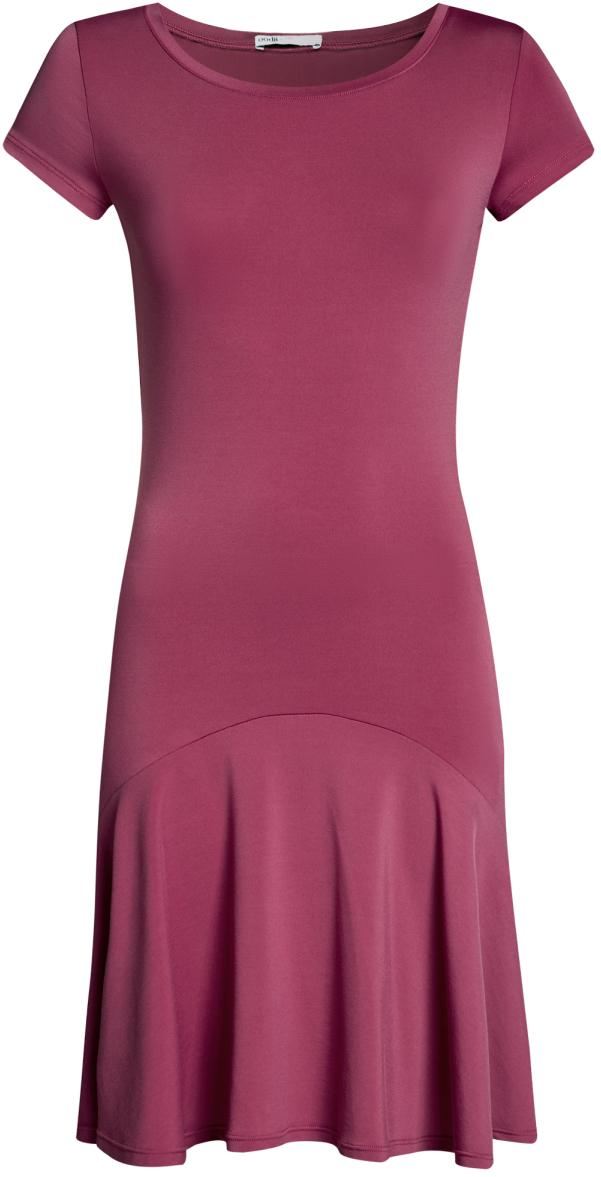 Платье14011017/46384/6200NПриталенное платье oodji Ultra с юбкой-воланами выполнено из качественного трикотажа. Модель средней длины с круглым вырезом горловины и короткими рукавами выгодно подчеркнет достоинства фигуры.