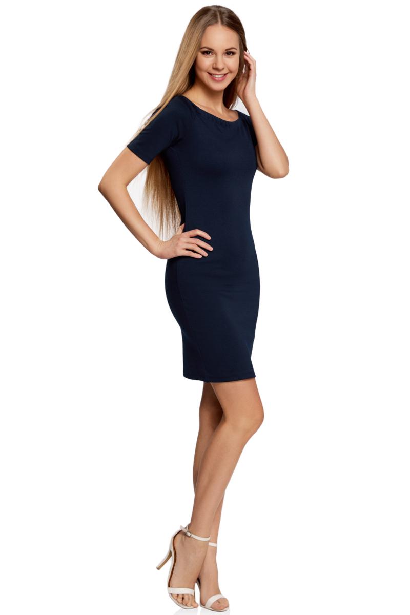 Платье14007026-1/37809/1029FСтильное обтягивающее платье oodji Ultra - отличный вариант для работы и неофициальных мероприятий. Модель средней длины выполнена из эластичного трикотажа. Платье с вырезом-лодочкой и короткими рукавами выгодно подчеркнет достоинства фигуры.