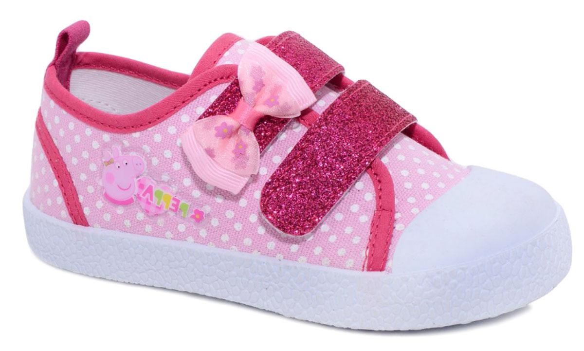 Кеды6671CСтильные кеды Peppa Pig от Kakadu - отличный выбор для юной модницы. Модель выполнена из плотного дышащего текстиля. Кеды оформлены принтом в горошек и очаровательным бантиком на ремешке. Ремешки на застежках-липучках надежно фиксируют обувь на ноге. Внутренняя поверхность из мягкого хлопка создает комфорт при движении. Съемная стелька с подсводником обеспечивает правильное положение стопы, удобна в эксплуатации и позволяет быстро просушивать обувь. Мягкая подошва имеет отличную амортизацию, благодаря чему снижается нагрузка на суставы и позвоночник. Рифление на подошве гарантирует отличное сцепление с любыми поверхностями. Модные и удобные кеды займут достойное место в гардеробе каждого ребенка.
