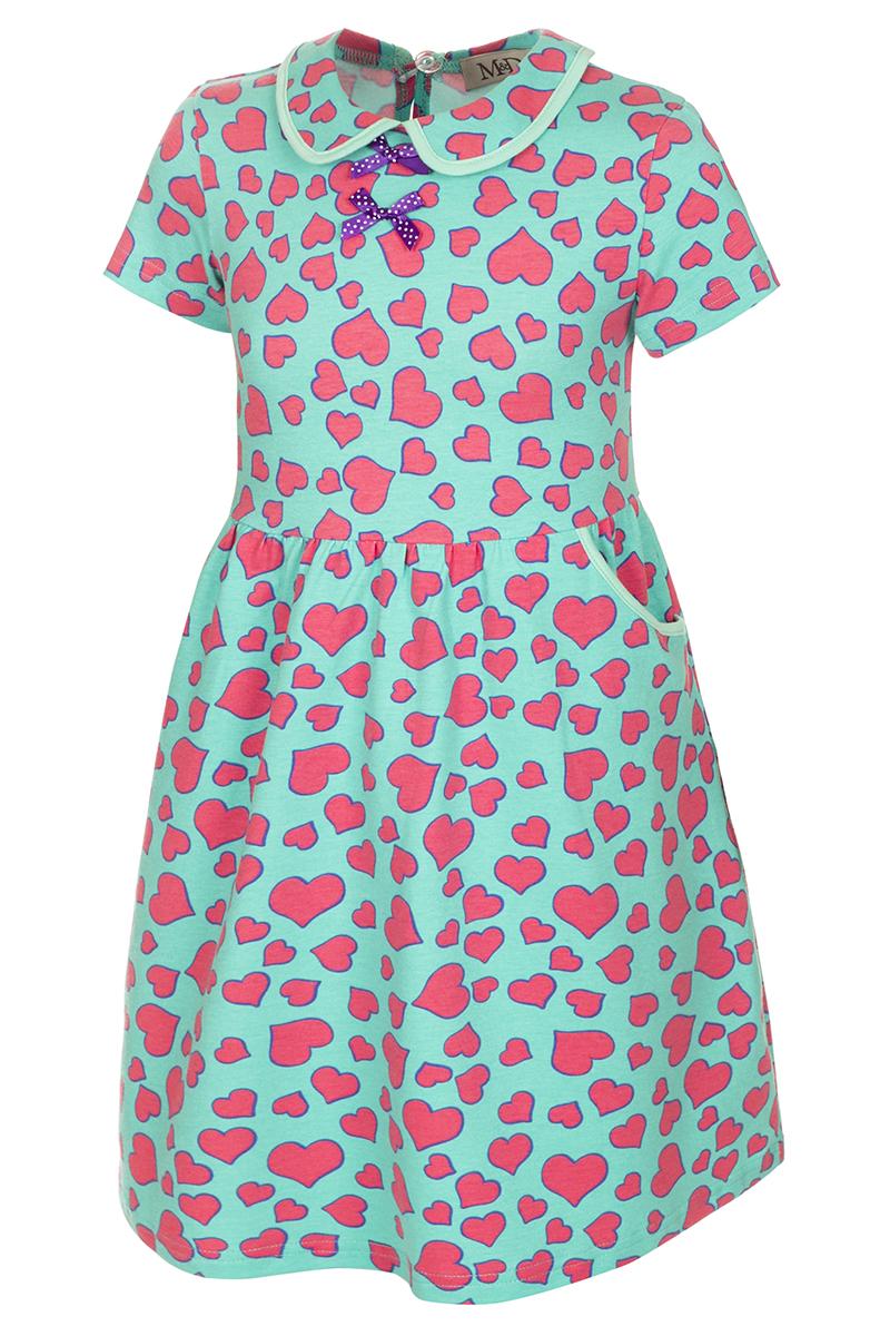 ПлатьеSJD27057M05Платье для девочки M&D станет отличным вариантом для утренника или прогулок. Изготовленное из мягкого хлопка, оно тактильно приятное, хорошо пропускает воздух. Платье с круглым вырезом горловины, отложным воротничком и короткими рукавами застегивается по спинке на пуговицу. От линии талии заложены складочки, придающие платью пышность. По бокам платье имеет кармашки. По краям воротника и карманов проходит трикотажная бейка. Изделие оформлено ярким принтом и украшено бантиками из атласной ленты на груди.