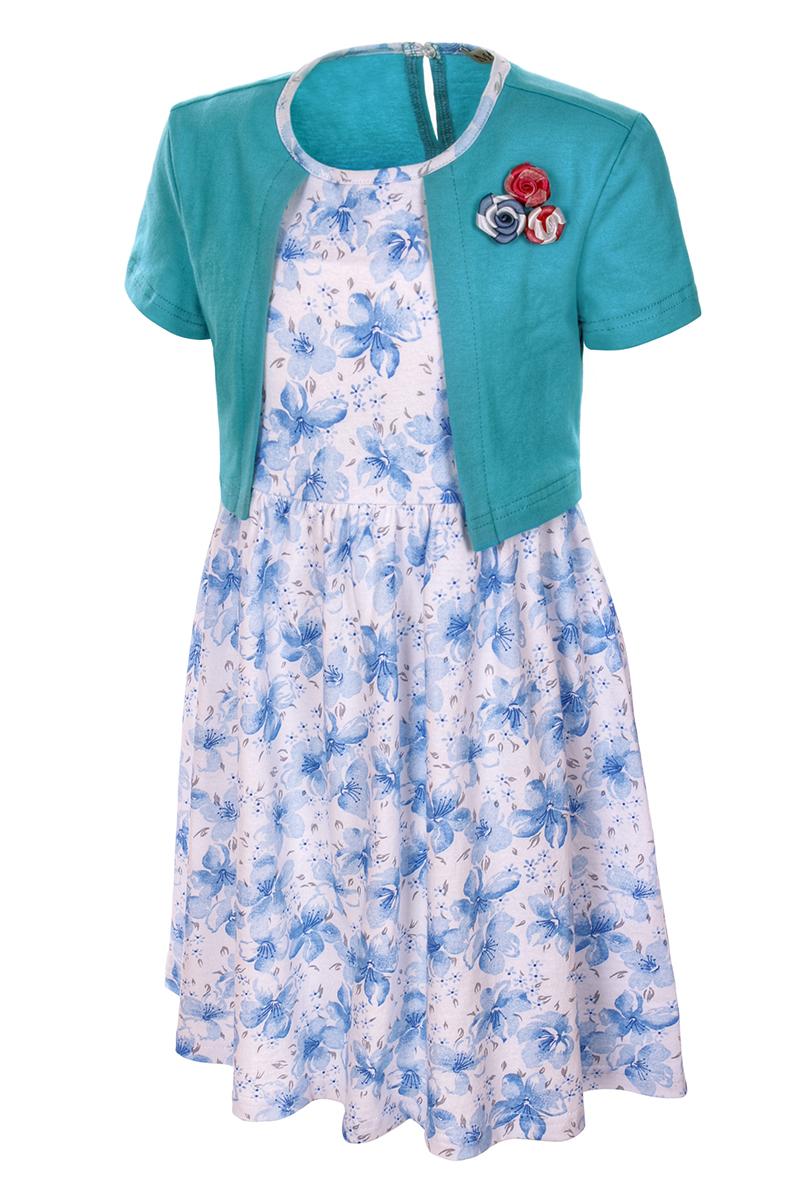 ПлатьеSJD27035M10Платье для девочки M&D станет отличным вариантом для прогулок или праздников. Изготовленное из мягкого хлопка, оно тактильно приятное, хорошо пропускает воздух. Платье с круглым вырезом горловины и короткими рукавами-фонариками застегивается по спинке на пуговицу. От линии талии заложены складочки, придающие платью пышность. Изделие оформлено принтом с изображением цветочков и украшено бутончиками из атласной ленты. Отделка и расцветка модели создают эффект 2 в 1 - платья с жакетом.