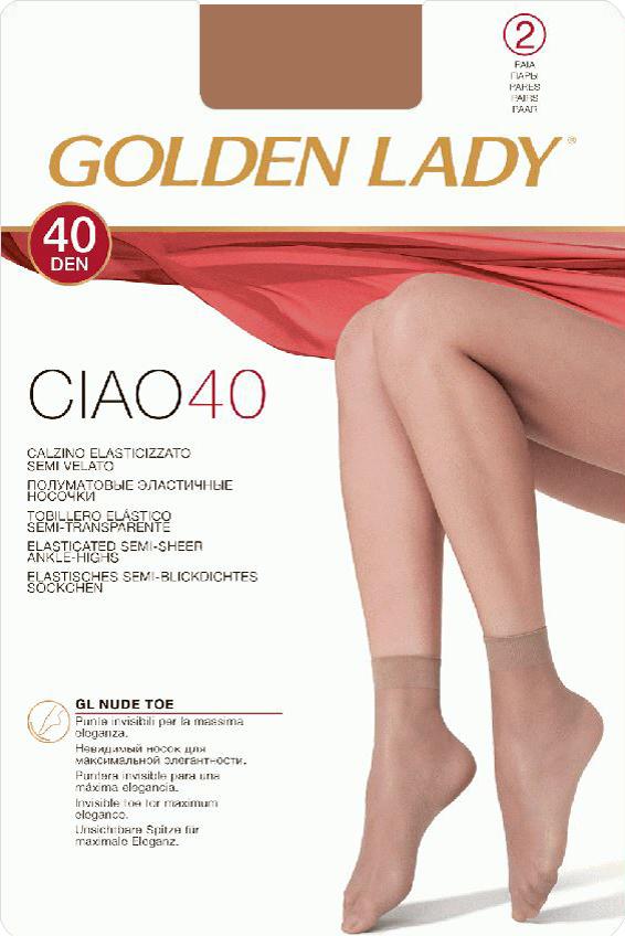 Комплект носковCiao 40 NEWМягкие эластичные носочки с комфортной резинкой.