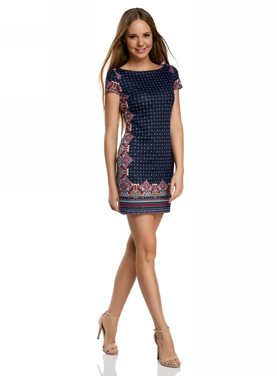 Платье14001117-5M/45344/7941EПлатье трикотажное облегающего силуэта