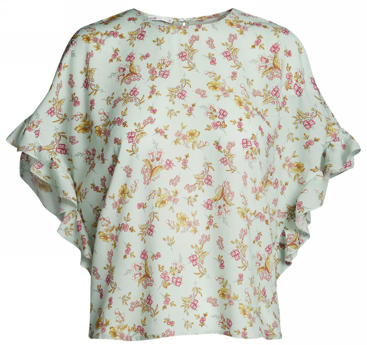 Блузка11405138/46436/6543FБлузка женская oodji Ultra выполнена из высококачественного материала. Модель с круглым вырезом горловины сзади застегивается на пуговицу. Блузка свободного силуэта оформлена воланами.