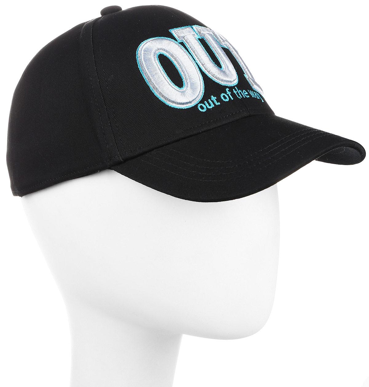 БейсболкаBY141025Модная бейсболка с дополнительным объемом. Клубная объемная вышивка делает эту модель интересной для любителей спортивного стиля одежды. Спандекс в составе ткани обеспечивает плотную посадку по голове.