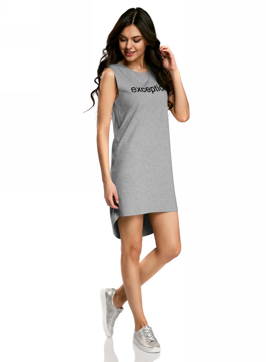 Платье14005129-1/42820/2329ZПлатье в спортивном стиле с надписью