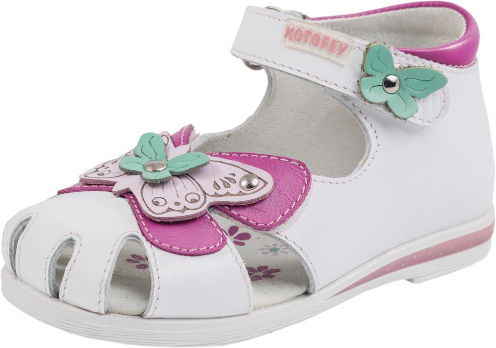 Сандалии122096-21Модные сандалии для девочки от Котофей выполнены из натуральной кожи. Ремешок с застежкой-липучкой надежно зафиксирует модель на ноге. Внутренняя поверхность и стелька из натуральной кожи обеспечат комфорт при движении. Подошва дополнена рифлением.