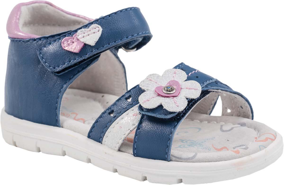 Сандалии122092-21Модные сандалии для девочки от Котофей выполнены из натуральной кожи. Ремешки с застежками-липучками надежно зафиксируют модель на ноге. Внутренняя поверхность и стелька из натуральной кожи обеспечат комфорт при движении. Подошва дополнена рифлением.