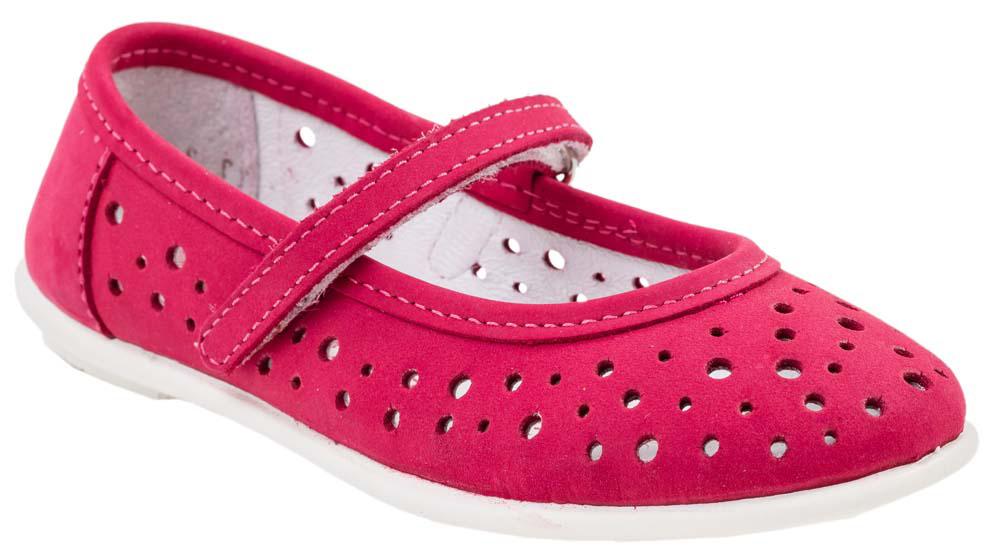 Туфли432111-21Модные туфли для девочки от Котофей, выполненные из натурального нубука, оформлены перфорацией. Ремешок с застежкой-липучкой обеспечивает надежную фиксацию модели на ноге. Внутренняя поверхность и стелька из натуральной кожи гарантируют комфорт при движении. Подошва дополнена рифлением.