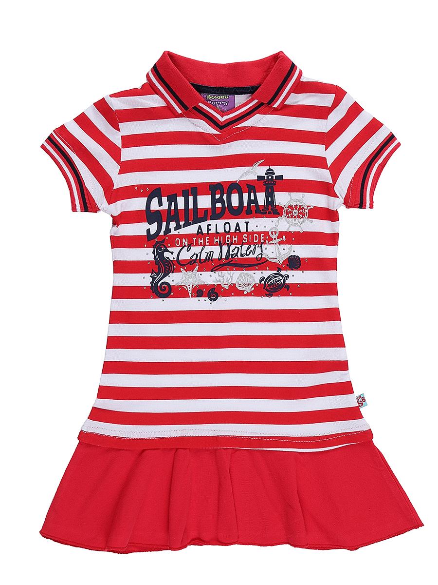 Платье714091Яркое платье для девочки Sweet Berry выполнено из натурального хлопка и оформлено принтом в полоску и надписями. Модель приталенного кроя дополнена отложным воротничком и воланом по низу. Манжеты рукавов и воротничок выполнены из мягкой трикотажной резинки.