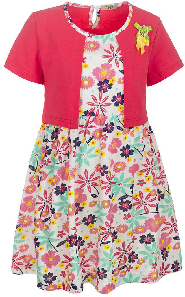 ПлатьеSJD27030M77Платье для девочки M&D станет отличным вариантом для прогулок или праздников. Изготовленное из мягкого хлопка, оно тактильно приятное, хорошо пропускает воздух. Платье с круглым вырезом горловины и короткими рукавами застегивается по спинке на пуговицу. От линии талии заложены складочки, придающие платью пышность. Изделие оформлено принтом с изображением цветочков и украшено бутончиками из атласной ленты. Отделка и расцветка модели создают эффект 2 в 1 - платья с жакетом.