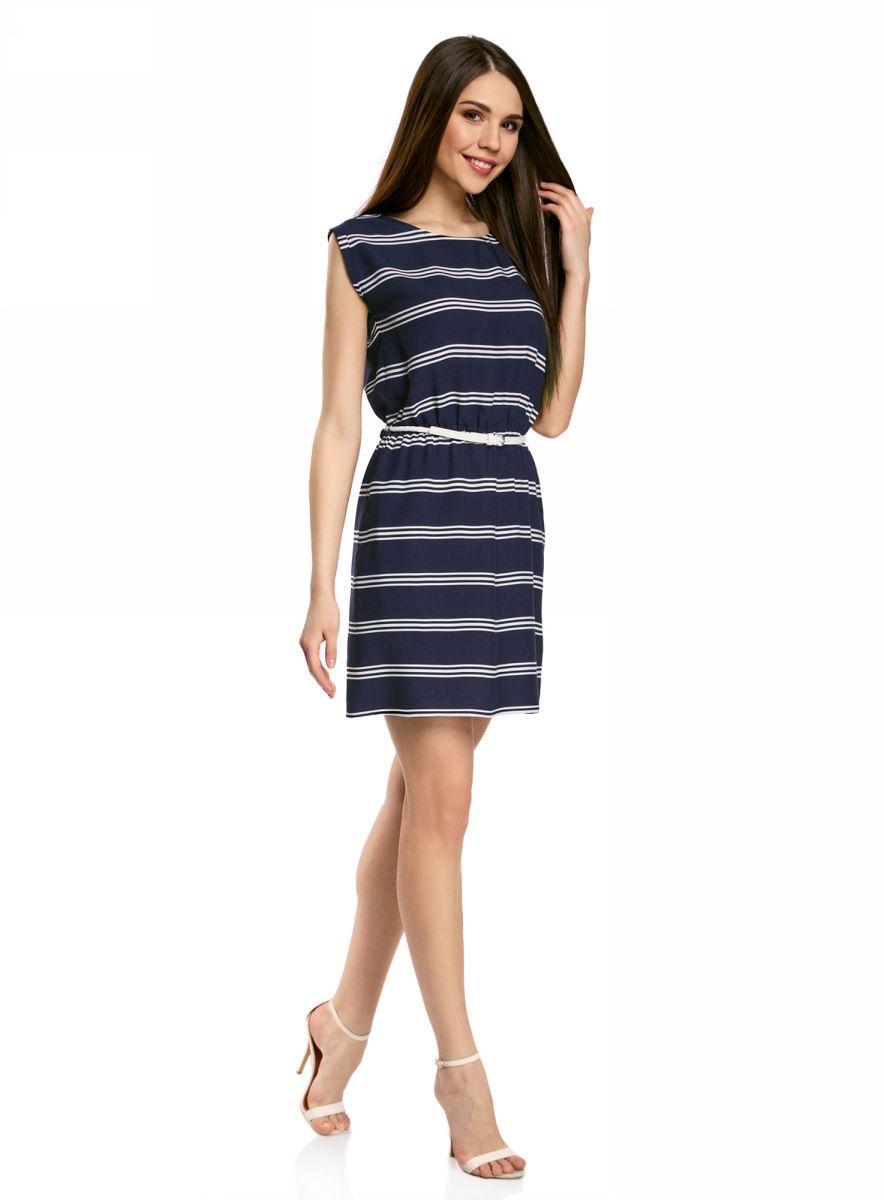 Платье11910073-4B/26346/1279SПлатье вискозное базовое с поясом