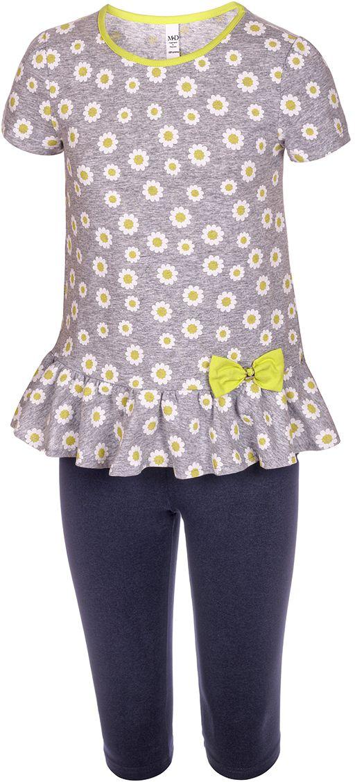 Комплект одеждыSJI27054M77