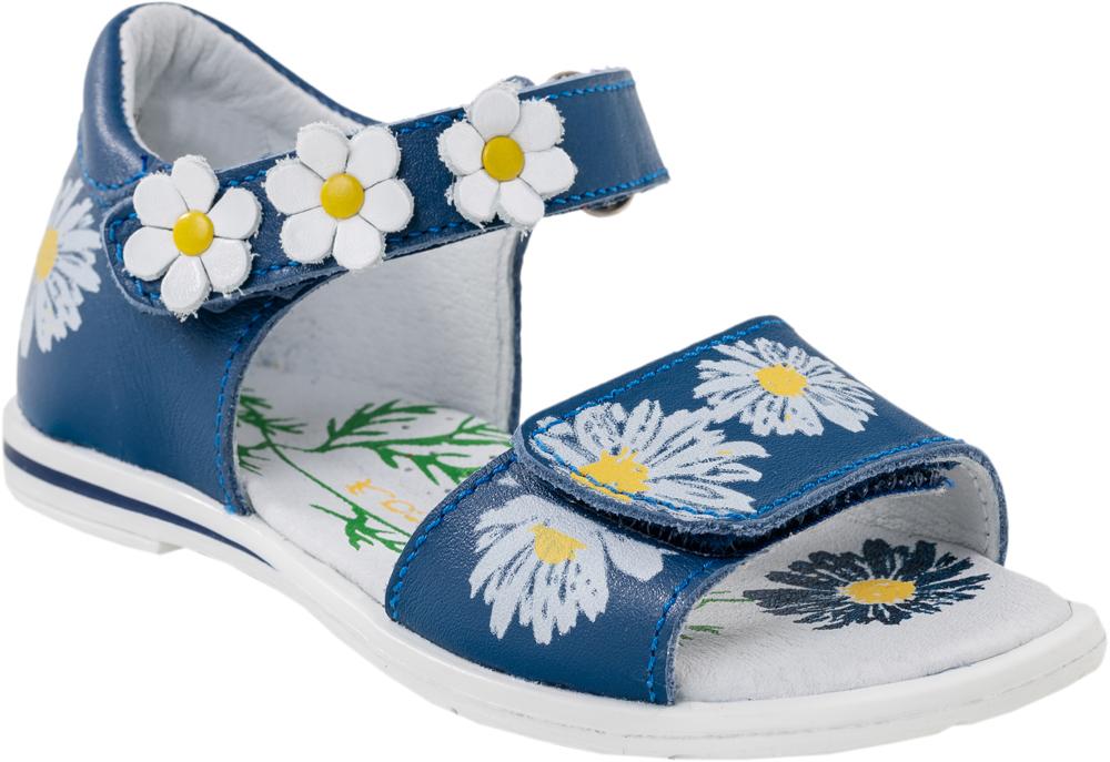 Сандалии322029-21Модные сандалии для девочки от Котофей выполнены из натуральной кожи. Модель украшена принтом и аппликациями в виде ромашек. Внутренняя поверхность и стелька из натуральной кожи обеспечат комфорт при движении. Ремешки с застежками-липучками надежно зафиксируют модель на ноге. Подошва дополнена рифлением.