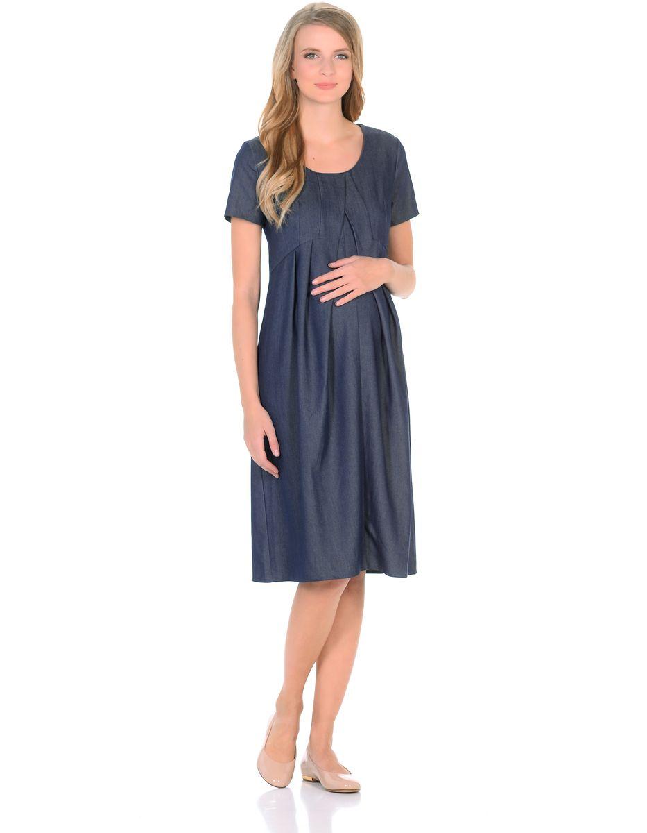 Платье300316Стильное повседневное платье для беременных. Комфортная модель прямого силуэта, с длинными рукавами на манжетах. Капюшон и практичные карманы в боковых швах придают платью спортивный оттенок. Платье отлично садится по фигуре, не сковывает движений, мягкая ткань создает комфорт для тела. Универсальный фасон позволяет носить такое платье как в период беременности, так и после рождения малыша.