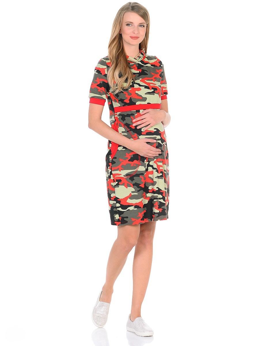 Платье301326Стильное повседневное платье для беременных и кормящих женщин, выполнено из трикотажного полотна в стильной камуфляжной расцветке. Практичным элементом данного платья является уникальный секрет для кормления, который скрыт под кокеткой, достаточно приподнять верхний слой и с комфортом покормить малыша грудью не заметно для окружающих. Свободный крой с капюшоном, короткие рукава и вместительные карманы придают платью спортивный оттенок, защитный окрас в стиле милитари интересно смотрится на женской фигуре, придает образу изюминку, подчеркивает особый вкус и индивидуальность.