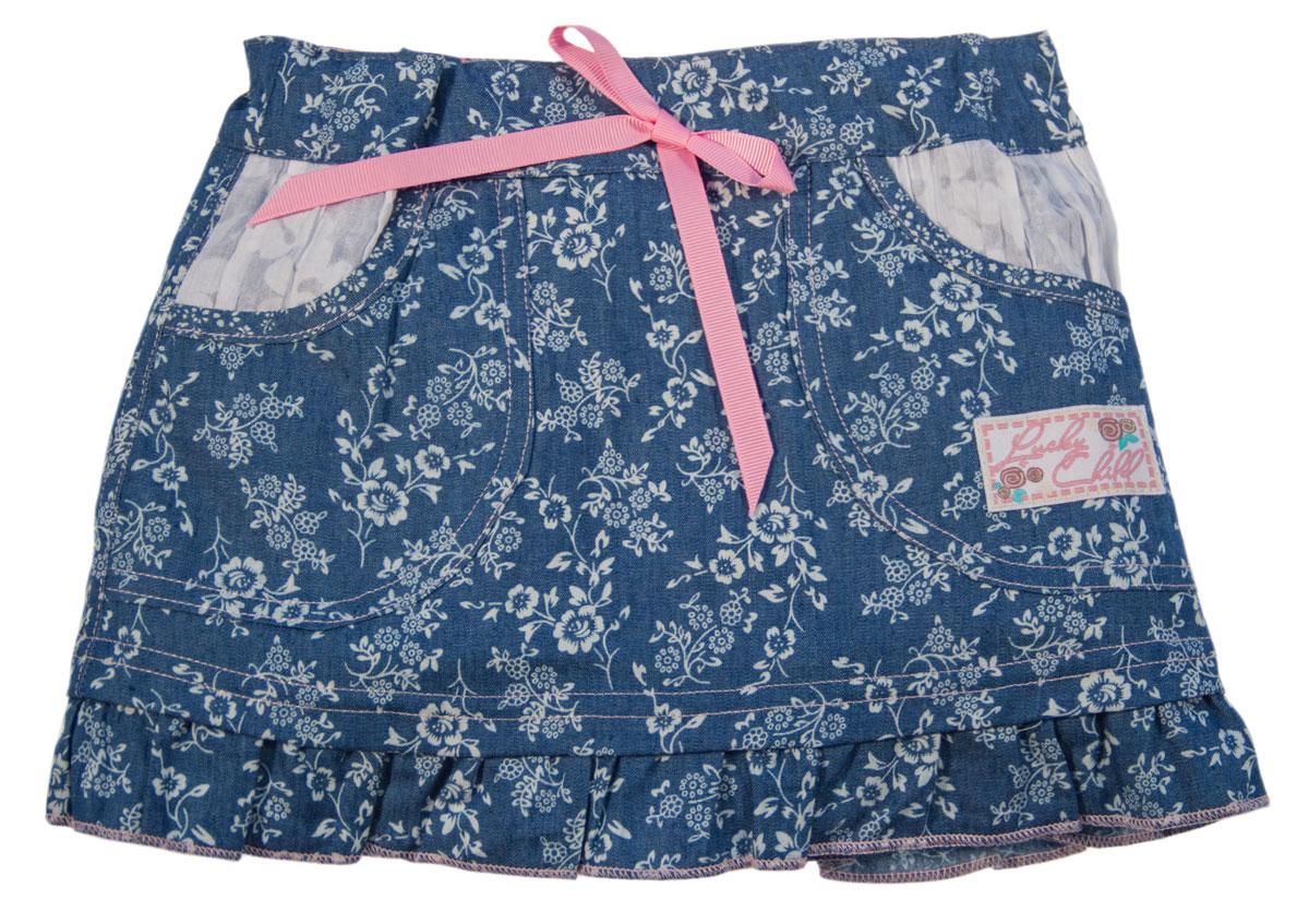 Юбка50-351Юбка коллекции «We love you» из джинсового полотна в мелкий цветочек. Большие удобные карманы и розовый бант из репсовой ленты дополняют стиль и делают юбочку очень функциональной.
